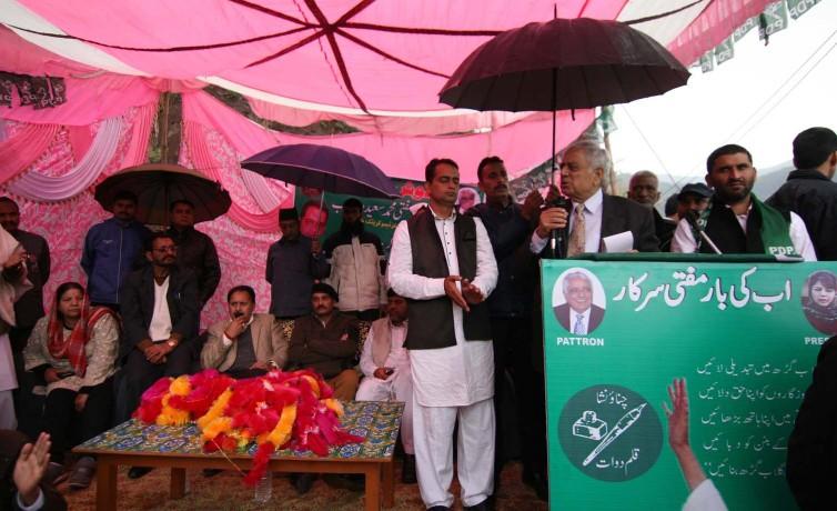 PDP mufti sayeed rally at mahore 08